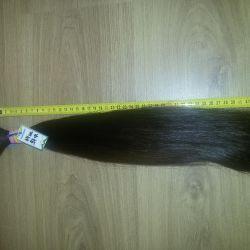 Hair cutter 44 cm