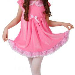 Children's carnival costume Pig Busya