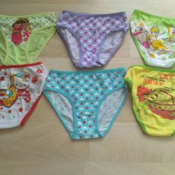 New underpants
