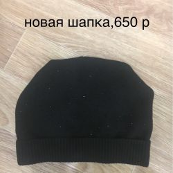 Selling a new hat