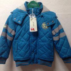 Jacket demi-season SELA new.