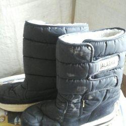 Αλάσκα μπότες