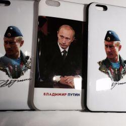 Νέο σιλικόνη Pad για το iPhone 6 / 6S Putin
