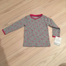 Baby stuff, new long for 12 months