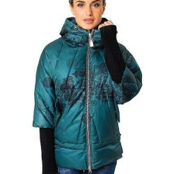 Alyaska ceketi, yeni 42.44