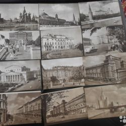 A set of cards Moscow 1953 year 32 pieces