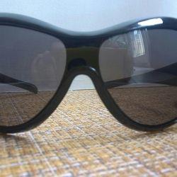 Ochelari ,, SOLANO ,, Brand exclusiv germanic