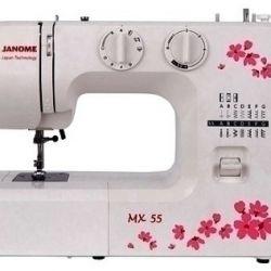 Janome MX 55 sewing machine