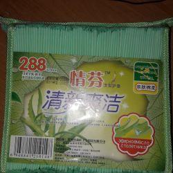 288 daily sanitary pads
