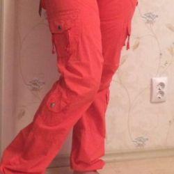 Pantolon / pantolon