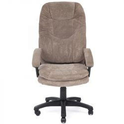 SOFTY flock chair