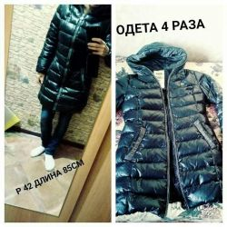 Μαύρο παλτό p 42