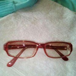 -4,5dioptriy Gözlük - Kadın 2 adet