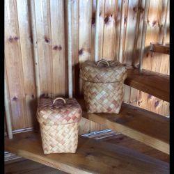 Cutie de răchită