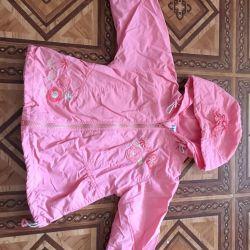 Jacket plashevka 98 rr