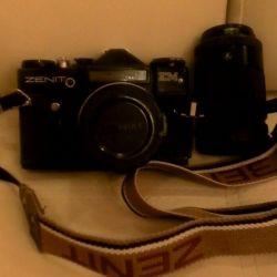 Zenith aparat de fotografiat mănânc cu lentile