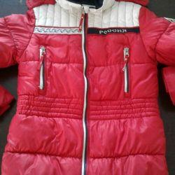 Jacket Primăvară Demix