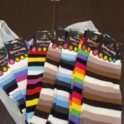 Пальчиковые носки
