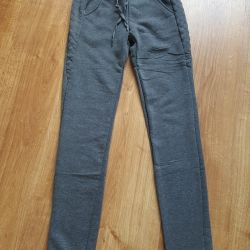 New sweatpants