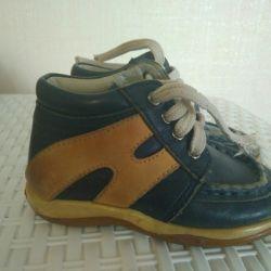 Çocuk çizme