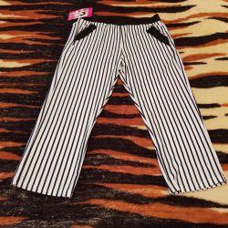 Kadınlar için pantolon.
