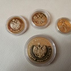 Монеты в капсулах