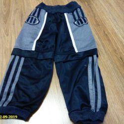 athletic pants