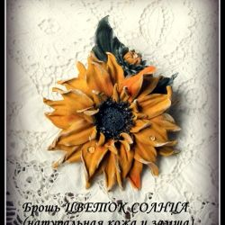 Brooch made of genuine leather and suede FLOWER OF THE SUN