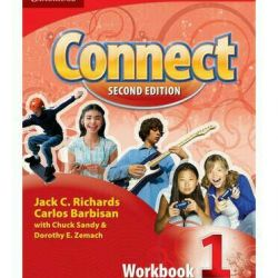 Συνδέστε το βιβλίο εργασίας 1-4
