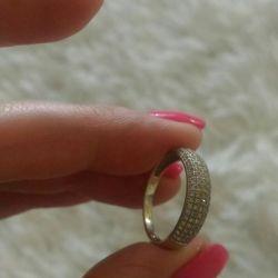 Продам бриллиантовое кольцо