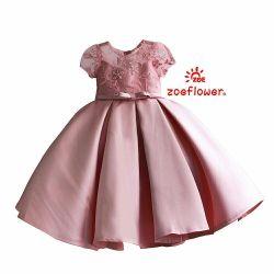 Нове вбрання розмір 128