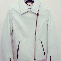 Шкіряна куртка Rich Royal S