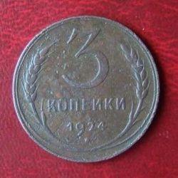 Повороты монет