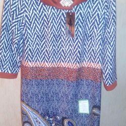 Платье р.50,распродаю женскую одежду