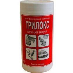 Șervețelele dezinfectă Trilox într-un borcan