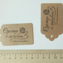 Kraft tags for handicrafts.