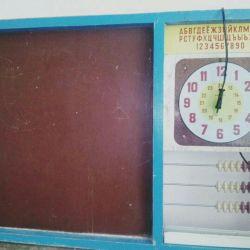 bord școală