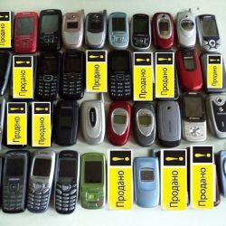 Samsung retro collection