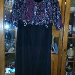 Dimensiunea rochiei 50