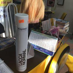 Capus hair spray 500 ml.