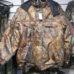 Куртка зимняя для рыбалки цв. Камыш