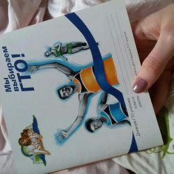 Alıştırma kitabı