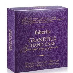 "Hand care set ""Grand Prix"""