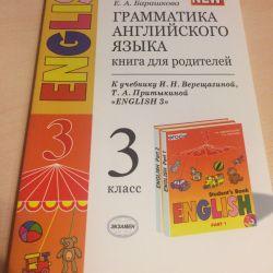 Book for parents Grammar eng. language grade 3