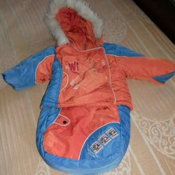 Overalls envelope.winter. urgently sell