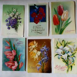 Καρτ ποστάλ Υπογράφηκαν λουλούδια