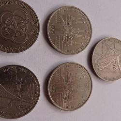 Jubilee Paraları