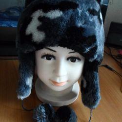 Used winter hat