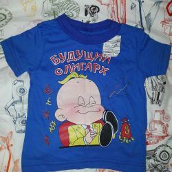 Mike T-shirt for children new