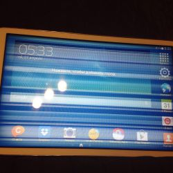 I will sell the Samsung Galaxi tab3 tablet